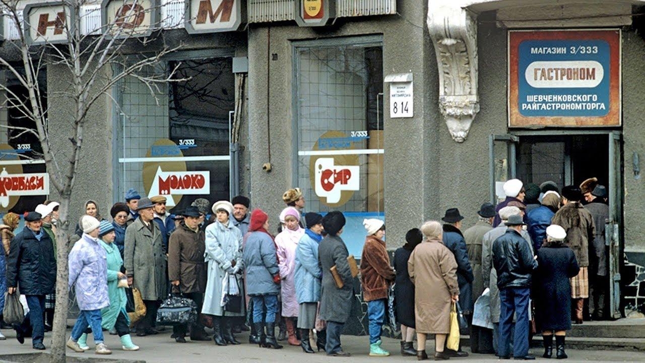 Советская серость и мода протеста9