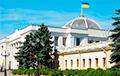 Комитет Верховной Рады утвердил законопроект об олигархах в Украине