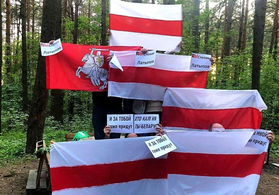 Белорусы провели ряд акций протеста2