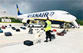Греция намерена судиться с властями Беларуси из-за угона самолета Ryanair
