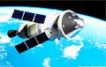 NASA определилось со сроками пилотируемой миссии к Луне