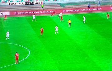 Болельщики скандировали «Уходи!» на матче сборных Беларуси и Азербайджана