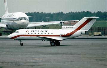 У 1990-я ў небе ляталі беларускія бел-чырвона-белыя самалёты0