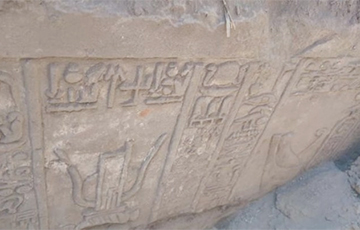 Ученые обнаружили в Египте удивительную находку, которой больше 2 тысяч лет