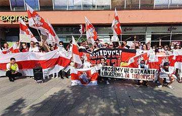 Белорусы Лодзи вышли на акцию солидарности со Степаном Латыповым