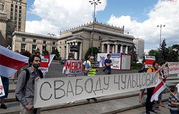 Белорусы Варшавы вышли на акцию солидарности с соотечественниками