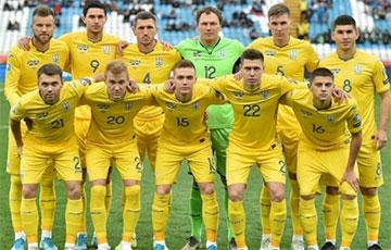 Украина сыграет на Евро-2020 в форме с лозунгами «Слава Украине!» и «Героям слава!»0