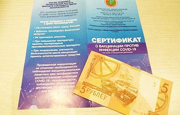 Сертификат о вакцинации за 5 рублей и почти без очереди: какие перспективы у прививочного центра в «Экспобеле»