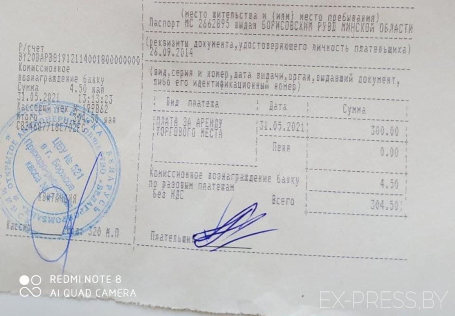 ИП Борисова находятся в напряжении: они могут остаться без товара и рабочего места1