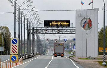 РФ пока не будет открывать наземную границу с Беларусью для свободного передвижения