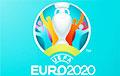 Главный футбольный турнир Европы стартует сегодня в Риме