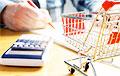 В Беларуси зафиксировали рекордную за последние 5 лет инфляцию