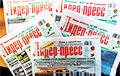В редакцию солигорского медиа «Лидер-Пресс» пришли с обыском