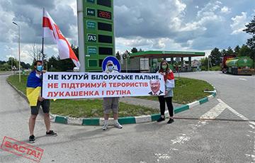 Belarusians Of Lviv Urged Ukrainians Not To Buy Belarusian Products