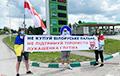 Белорусы Львова призвали украинцев отказаться от покупки белорусской продукции