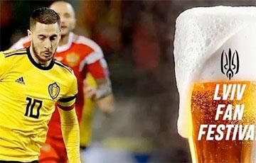 Во львовской фан-зоне будут бесплатно наливать по 100 бокалов пива за каждый гол Бельгии в ворота России
