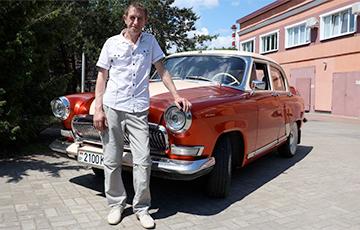 Как сторож из Барановичей превратил старую «Волгу» в машину-огонь