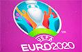 Сегодня матчем Турция - Италия откроется чемпионат Европы-2020 по футболу