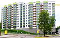 В Минске в «секретном» доме снова выставили квартиру на продажу