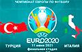 Легендарные Франческо Тотти и Алессандро Неста приняли участие в церемонии открытия чемпионата Европы-2020
