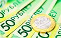 В Беларуси вводят базовые счета в банках