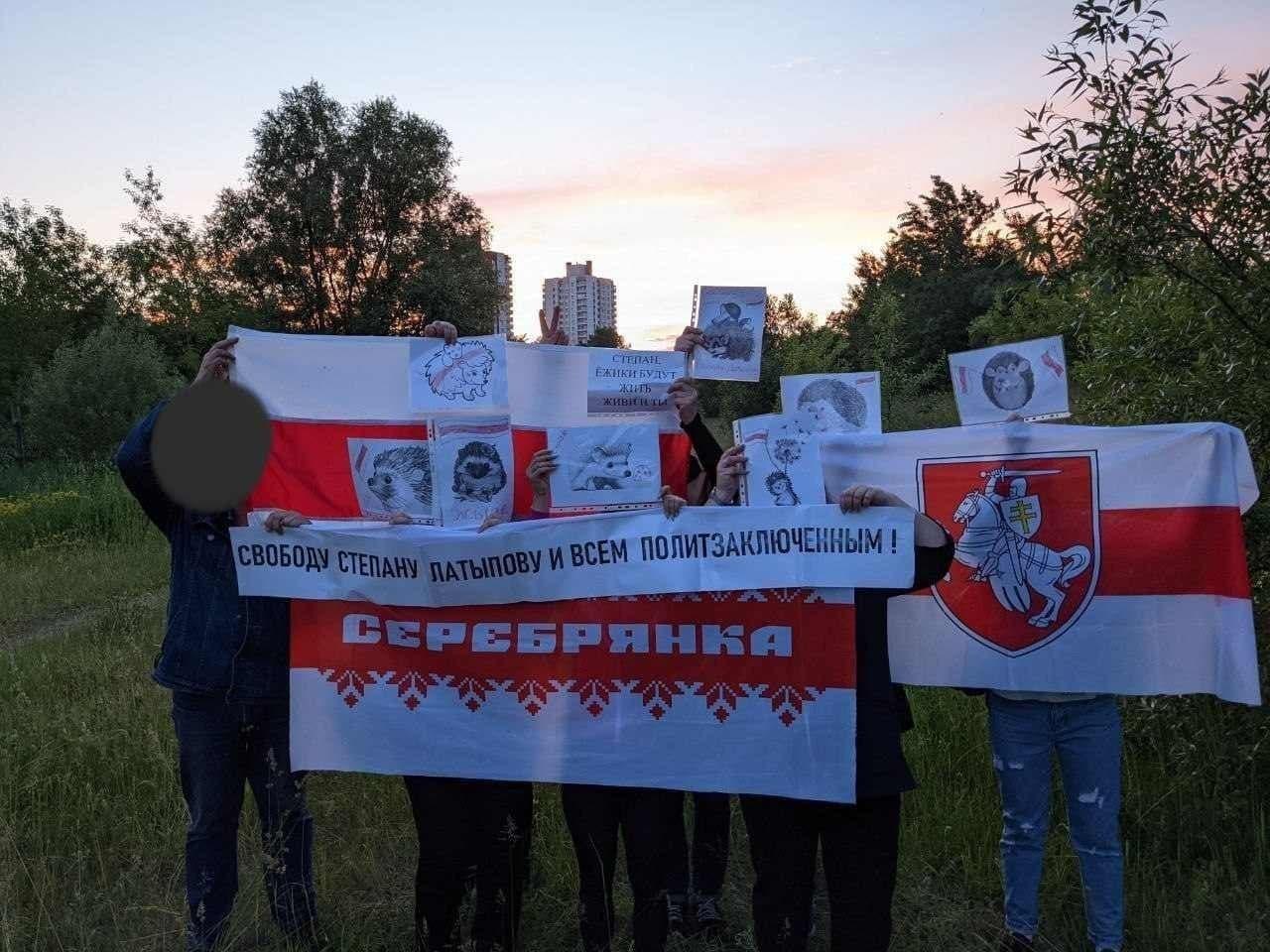 Минчане провели акцию в поддержку политзаключенного Степана Латыпова1