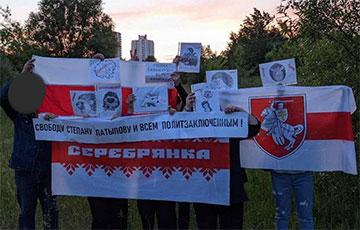 Минчане провели акцию в поддержку политзаключенного Степана Латыпова0