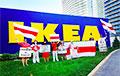 Беларусы заклікалі IKEA перастаць гандляваць з уладамі