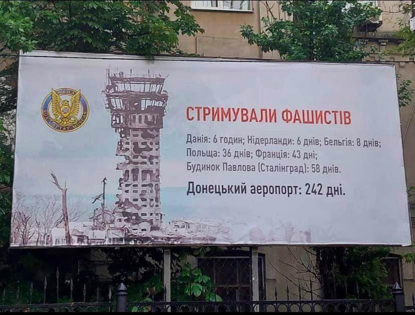 СБУ оригинально поздравила россиян с Днем России1