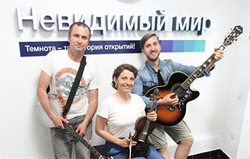 В Минске музыканты вслепую играют для зрителей, сидящих в полной темноте