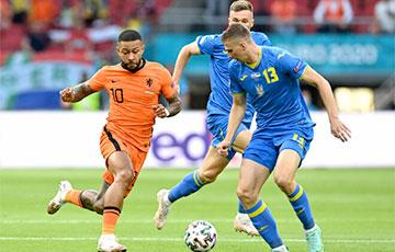 Евро-2020: Украина в драматичном матче проиграла Нидерландам
