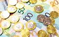 Грозит ли белорусам девальвация
