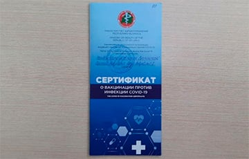 How Belarusian Woman Received Certificate Of Vaccination Against COVID-19, And How Much She Paid For It