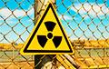 США изучают информацию об утечке на атомной электростанции в Китае