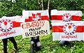 Свободные белорусские города вышли на акции протеста