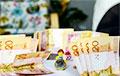 «Жывыя грошы ў Беларусі будуць замененыя на фанцікі»