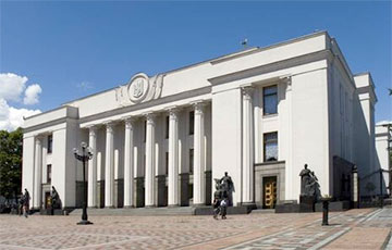 В Украине приняли закон о налоговой амнистии