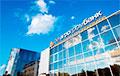 Белорусские банки начали отключать от международных платежных систем