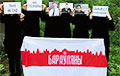 Партизаны массово вышли на акции в поддержку героев Беларуси