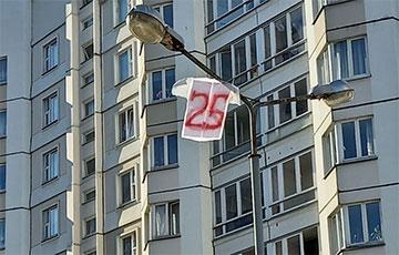 Беларусы правялі дзёрзкую акцыю каля дома завадатара менскага АМАПа Балабы