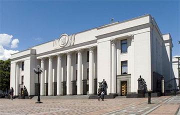 Фракция «Голос» в Верховной Раде Украины раскололась