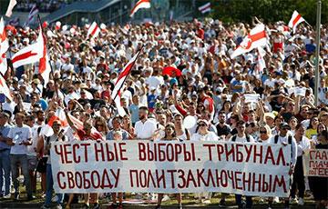 Каб МТЗ, Аўтазавод, БЕЛАЗ народнае паўстанне падтрымалі!