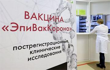 Центр «Вектор»: у половины добровольцев, получивших вакцину «ЭпиВакКорона», через девять месяцев не обнаружили антител к COVID