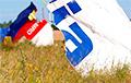 У судзе паводле справы MH17 пацверджаныя факты наўпроставай агнявой падтрымкі тэрарыстаў Расеяй