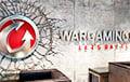 Wargaming выкупіла 76 кватэр у Вільні