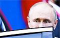 Невербальные сигналы: Путин в Женеве нервничал