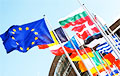 Most Notorious Names From New EU Sanctions List Became Known
