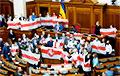 Украінскія дэпутаты заклікаюць цалкам спыніць дыпламатычныя стасункі з рэжымам Лукашэнкі