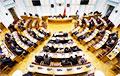 Парламент Чарнагорыі звольніў міністра за адмаўленне генацыду ў Срэбраніцы