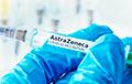 Суд обязал AstraZeneca допоставить ЕС 50 млн доз вакцины от ковида